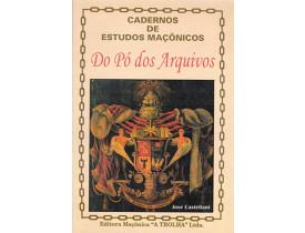 DO PÓ DOS ARQUIVOS - VOLUME 1