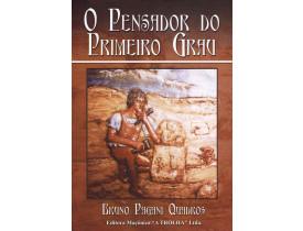 O PENSADOR DO PRIMEIRO GRAU